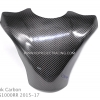 Cover Tank Carbon Maxtec BMW S1000RR 2015-17