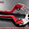 ชุดก้านเบรกปรับระดับ GTR Froza สีแดง