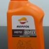 REPSOL BRAKE FLUID MOTO DOT 5.1 0.5L