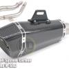 ท่อ Muffler Full System Carbon CR2 For Yamaha M-Slaz