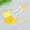 ชุดล้างอุปกรณ์ให้นมเด็ก สีเหลือง