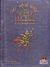 เดอะ สปูคส์ ซีเครท ความลับของหมอผี (The Spook's Secret)