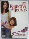 (DVD) Ramona and Beezus (2010) ราโมนารักพี่ คนดีที่หนึ่งเลย (มีพากย์ไทย)