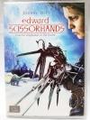 (DVD) Edward Scissorhands (1990) เอ็ดเวิร์ด มือกรรไกร