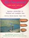 ญี่ปุ่น-ไทย-อุษาคเนย์ (Japanese Scholarships on Thailand and Southeast Asia)