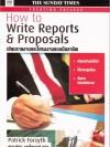เขียนรายงานและโครงงานแบบมืออาชีพ (How to Write Reports & Proposals)
