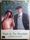 (DVD) Magic in the Moonlight (2014) รักนั้นพระจันทร์ดลใจ (มีพากย์ไทย)