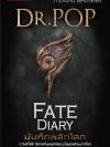 Fate Diary บันทึกพลิกโลก