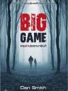 เกมล่าประธานาธิบดี (Big Game) [mr01]