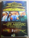 (DVD) The Life Aquatic with Steve Zissou (2004) (มีพากย์ไทย)