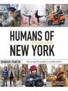 ชีวิต/ความฝัน/นิวยอร์ก (Humans of New York)