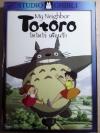 (DVD) My Neighbor Totoro (1988) โทโทโร่ เพื่อนรัก (มีพากย์ไทย)