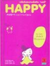 """Happy เคล็ดลับแสนง่ายเพื่อชีวิต """"แฮ้ปปี้"""""""