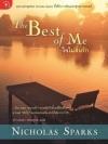 ใจไม่สิ้นรัก (The Best of Me)