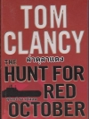 ล่าตุลาแดง (The Hunt For Red October) (Jack Ryan Universe #4)