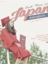 Last time in japan คิดถึงญี่ปุ่นจัง [mr01]
