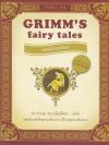เทพนิยายกริมม์ (Grimm's Fairy Tales)