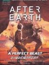 อะเพอร์เฟ็กต์บีสต์ (After Earth: A Perfect Beast)