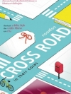 ครอสโรด (Crossroad in Their Cases)