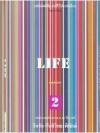 ชุด Business + Life + Thought รวมบทสัมภาษณ์คัดสรรจาก 20 ปีสารคดี โดย วันชัย ตันติวิทยาพิทักษ์