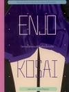 Enjo-Kosai โลกมุมมืดของญี่ปุ่นวัยแรกแย้ม
