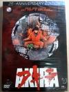 (DVD) Akira (1988) อากิระ คนไม่ใช่คน