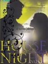 เคหาสน์รัตติกาล 9 ตำนานผู้พิทักษ์ (Destined) (House of Night #9)