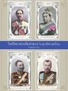 ไขปริศนาประเด็นอำพราง ในประวัติศาสตร์ไทย