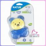 ยางกัด Natur แบบมีน้ำ ปลอดสาร BPA สีฟ้า