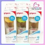 ขวดนมพีเจ้นส์ ปากกว้าง PPSU 240 ml สีชา พร้อมจุกเสมือนนมมารดารุ่นพลัส 3 ขวด