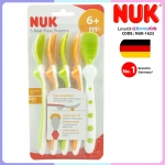 NUK 5 Rest Easy Spoons ช้อนป้อนอาหาร แพ็ค 5 ชิ้น