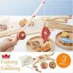 ของเล่นไม้ ชุดตกปลาและทำอาหาร Fishing & Cooking ยี่ห้อ Ed.inter Japan