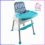 เก้าอี้ทานข้าวทรงสูง มีผ้ารองนั่ง 3 in 1 สีฟ้า