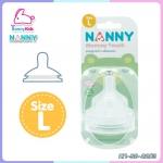 nanny แนนนี่จุกนมซิลิโคนปากกว้าง ไซส์ L แพ็ค2