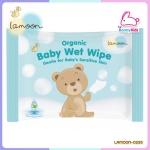 Lamoon ละมุนผ้าเช็ดแบบเปียก 20 แผ่น Organic