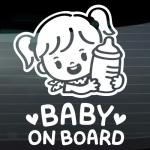 สติกเกอร์ Baby on Board งานเกาหลี สีขาว