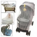 [ขายส่ง 12 ชิ้น] มุ้งกันยุง 3 in 1 คลุมได้ทั้ง รถเข็นเด็ก, เปลเด็ก Playpen, Car Seat ขอบยางยืดรอบด้าน NanaBaby