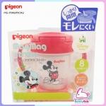ถ้วยหัดดื่ม Pigeon มิกกี้ Mag Mag สำหรับเด็ก 8 เดือนขึ้นไป