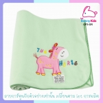 ผ้าห่มเด็กอ่อน fleece blanket สีเขียว