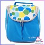 กระเป๋าเก็บรักษาอุณหภูมิ V-Coool ทรงสูง สีฟ้า