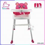 เก้าอี้ทานข้าวทรงสูง farlin สีชมพู