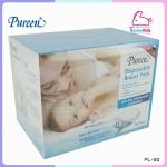 ผ่นซับน้ำนม pureen Disposable Breast Pads แพ็ค 50 ชิ้น