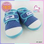 รองเท้าเด็กอ่อน ATTOON ขนาดพื้นเท้า 11 cm สำหรับเด็ก 6-12 เดือน สีน้ำเงิน
