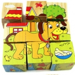 ของเล่นไม้ จิ๊กซอว์บล็อกไม้ 3 มิติ ของเล่นไม้เสริมพัฒนาการเด็ก