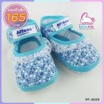 รองเท้าเด็กอ่อน ATTOON ขนาดพื้นเท้า 11 cm สำหรับเด็ก 6-12 เดือน สีฟ้า