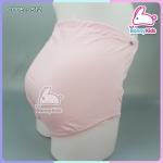กางเกงในคนท้อง (พยุงครรภ์) ปรับขนาดเอวได้ สีชมพู