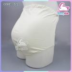 กางเกงในคนท้อง (พยุงครรภ์) ปรับขนาดเอวได้ สีครีม