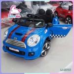 รถแบตเตอรี่เด็ก mini cooper สีน้ำเงิน 2 มอเตอร์