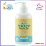 Lamoon ละมุนเจลอาบน้ำ สระผมเด็ก Organic 250 มล.