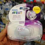 AVENT-4539 จุกหลอกรุ่นฟรีโฟลว์ สำหรับเด็ก 0-6 เดือน 1 ชิ้น คละลาย